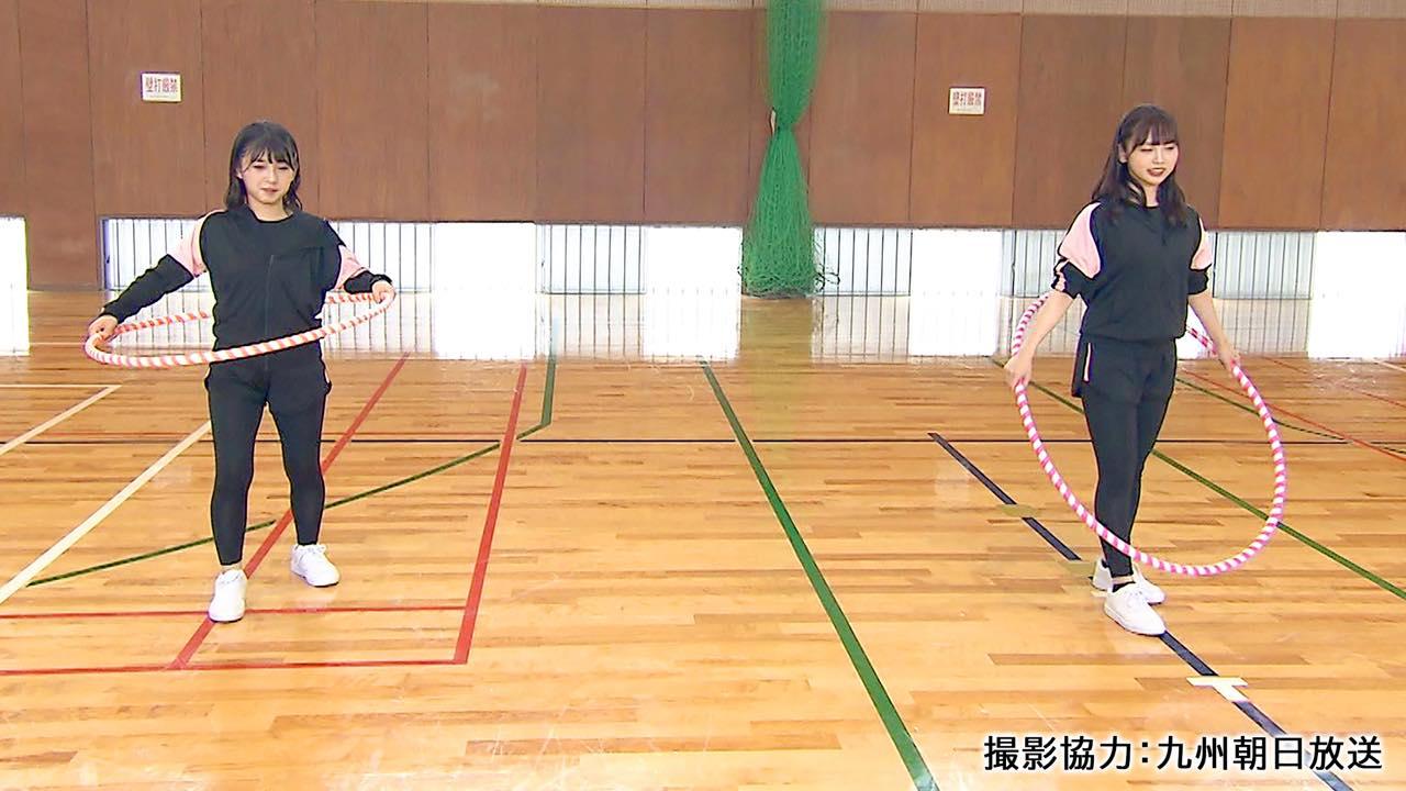 「HKT青春体育部!」山内祐奈&堺萌香がフラフープに初挑戦!