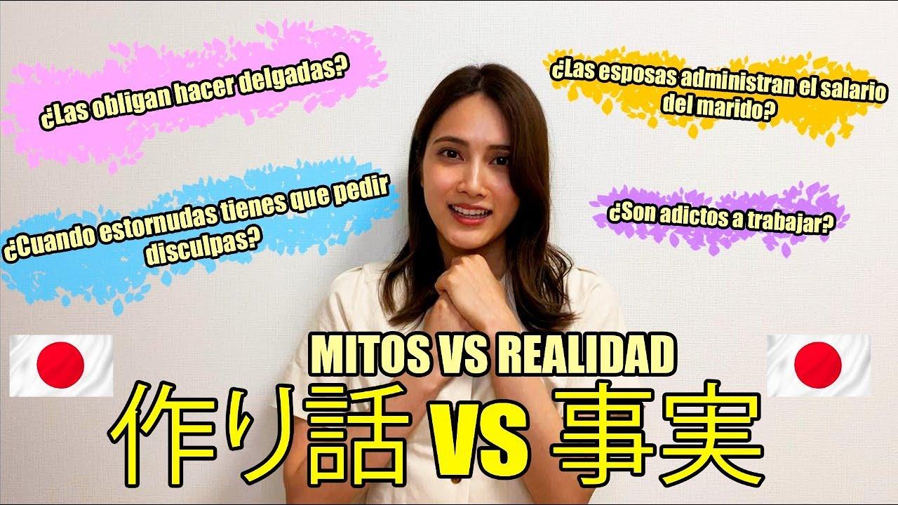 【動画】AKB48 入山杏奈「MITO O REALIDAD EN JAPÓN」