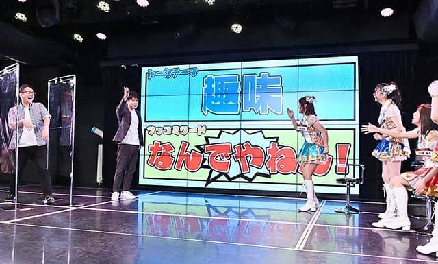 「SKE48ゼロポジ」バラエティ爪痕ゼロポジ(第3回)