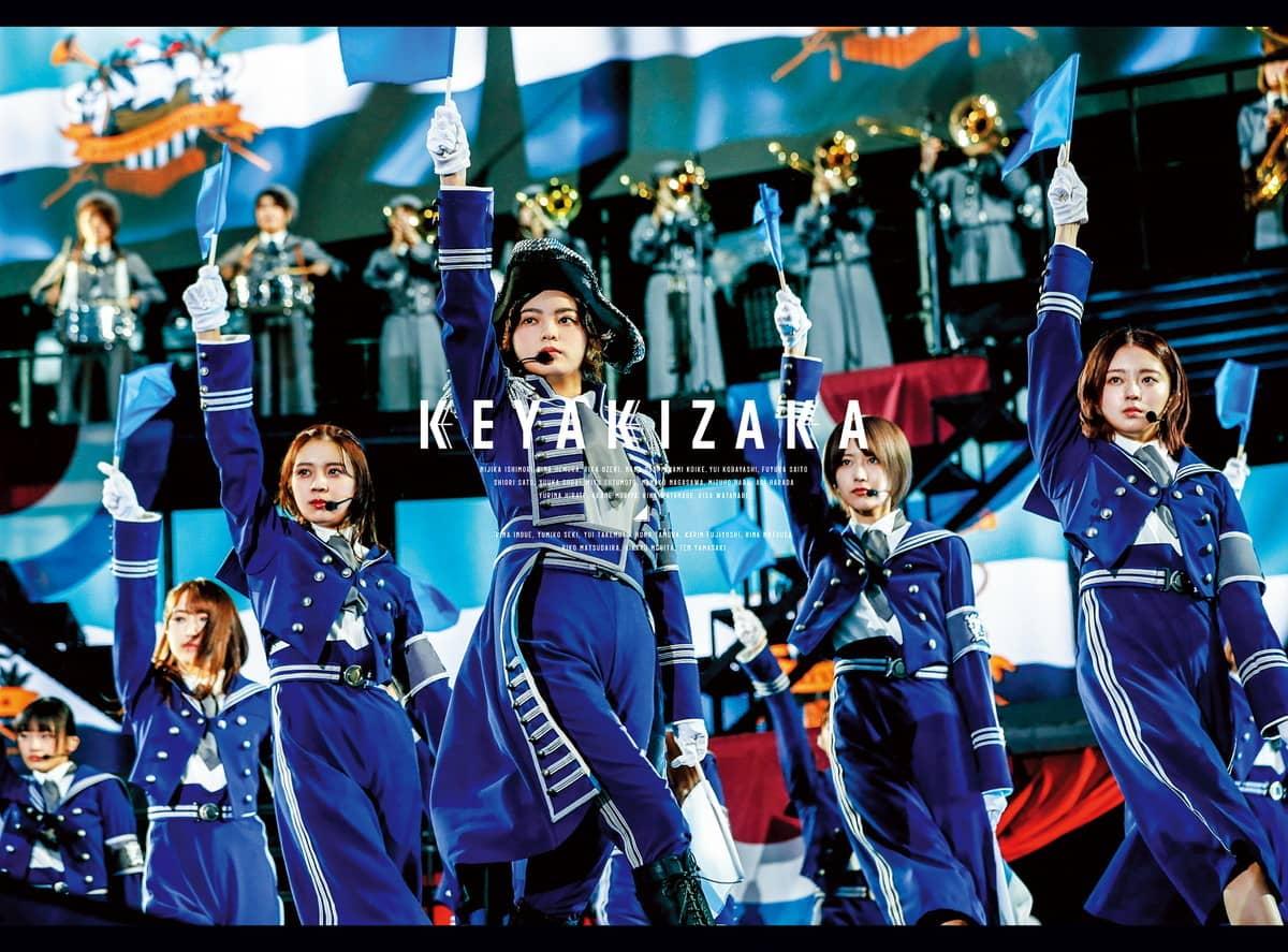 欅共和国2019 [DVD][Blu-ray]