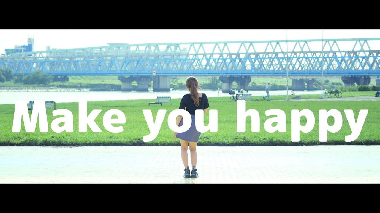 【動画】磯佳奈江、NiziU「Make you happy」踊ってみた