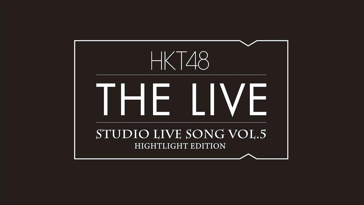 【動画】「HKT48 THE LIVE ~STUDIO LIVE SONG VOL.5~」ハイライト映像