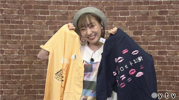 SKE48 須田亜香里が「浜ちゃんが!」に出演!芸能人質店に生誕記念Tシャツ2枚の買い取りを依頼!