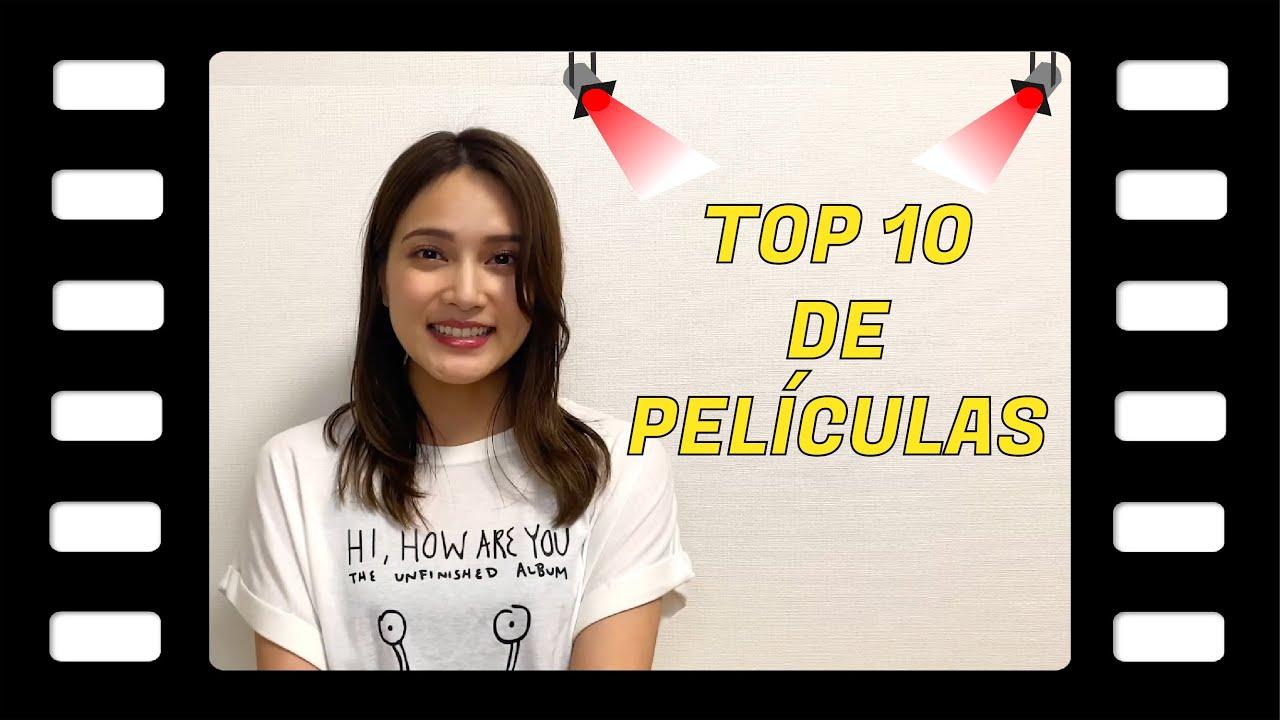 【動画】AKB48 入山杏奈「CONOCE MI TOP 10 DE PELÍCULAS FAVORITAS」
