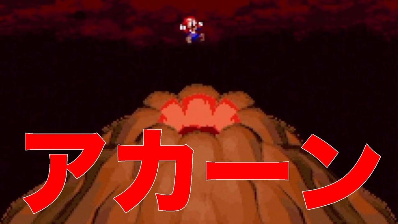 【動画】NMB48 石塚朱莉「火山にいた怪しいヤツ」【スーパーマリオRPG】