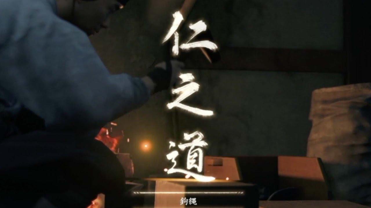 【動画】NMB48 石塚朱莉「仲間の仲間は仲間だ」【ゴーストオブツシマ】