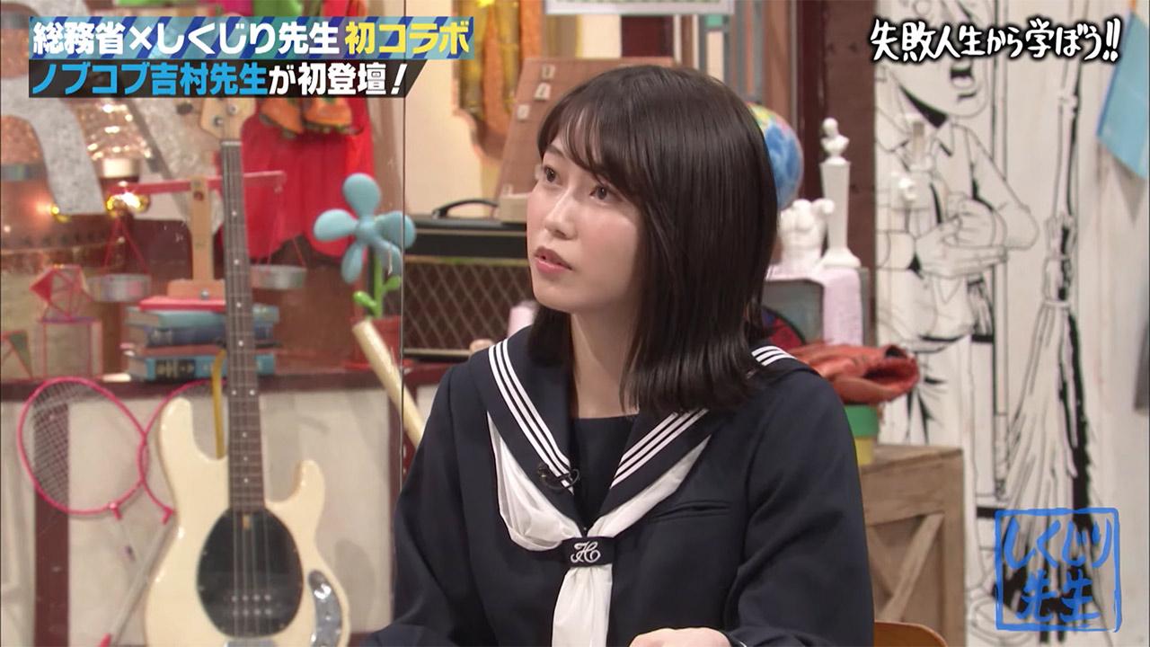 【動画】AKB48 横山由依出演「しくじり先生 WEB限定動画」吉村崇のマイナンバーカードでしくじらないための授業