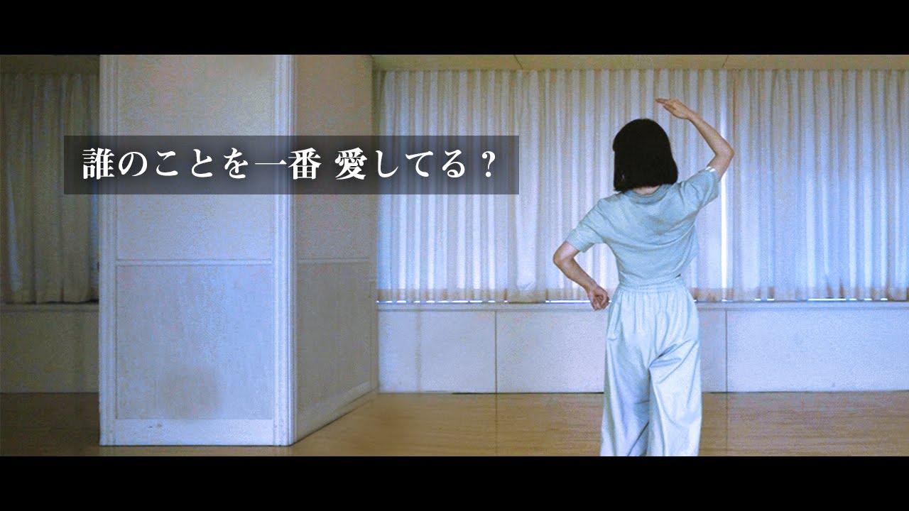 【動画】AKB48 横山由依「誰のことを一番 愛してる?をガチで踊ってみた!」【坂道AKB】
