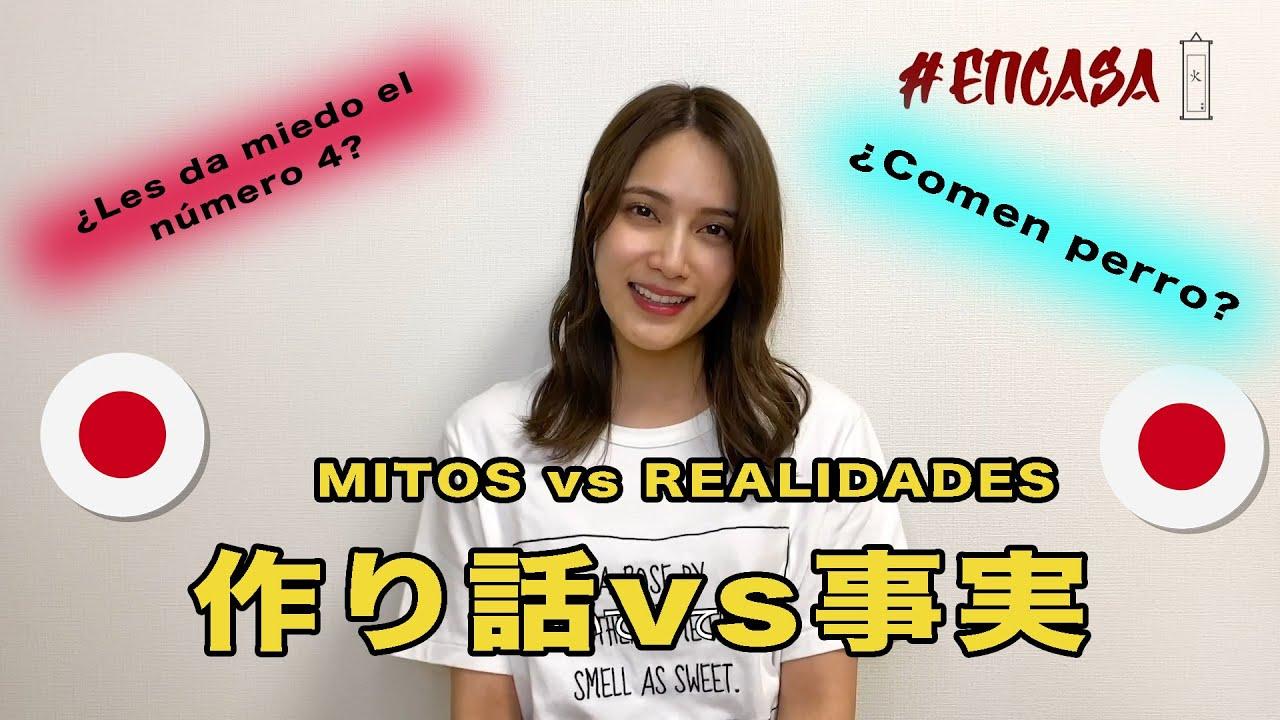 【動画】AKB48 入山杏奈「MITO O REALIDAD EN JAPÓN PARTE 2」