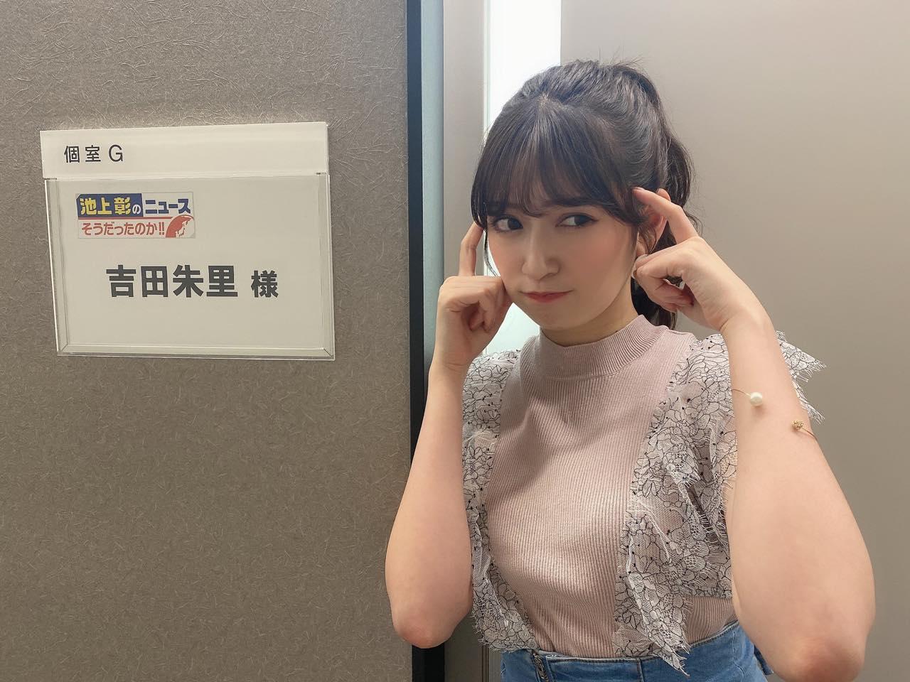 NMB48 吉田朱里が「池上彰のニュースそうだったのか!!」に出演!夏休みSP!