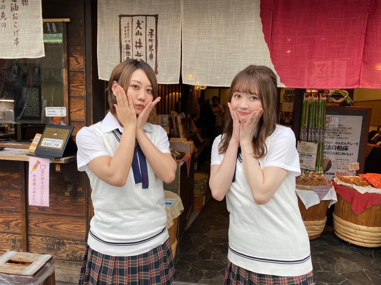 「SKE48は君と歌いたい」江籠裕奈&古畑奈和が愛知県犬山市を訪れる②