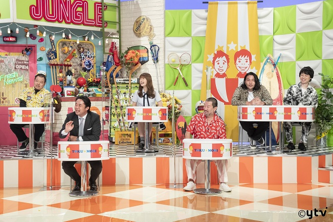 NMB48 渋谷凪咲が「特盛よしもと」に出演!2020上半期総決算90分SP!【読売テレビ】
