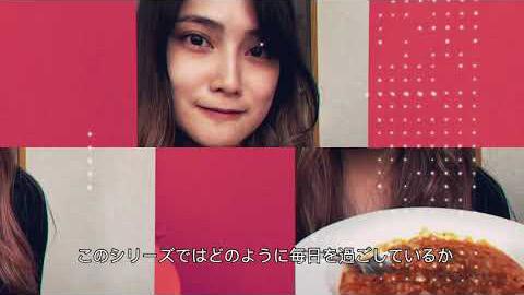 【動画】AKB48 入山杏奈「DATOS CURIOSOS SOBRE JAPÓN」