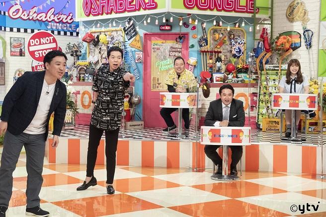 NMB48 渋谷凪咲が「特盛よしもと」に出演!上半期総決算SP【読売テレビ】