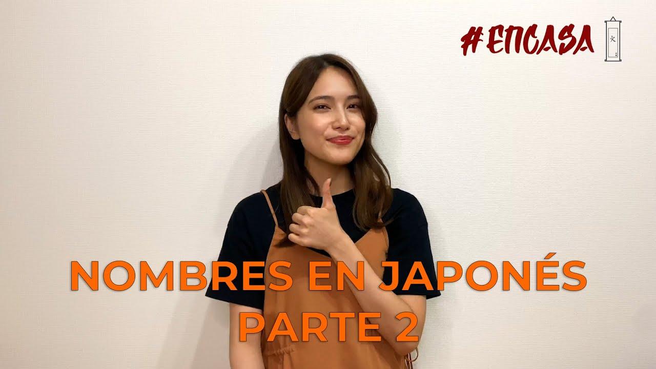 【動画】AKB48 入山杏奈「NOMBRES EN JAPONÉS PARTE 2」