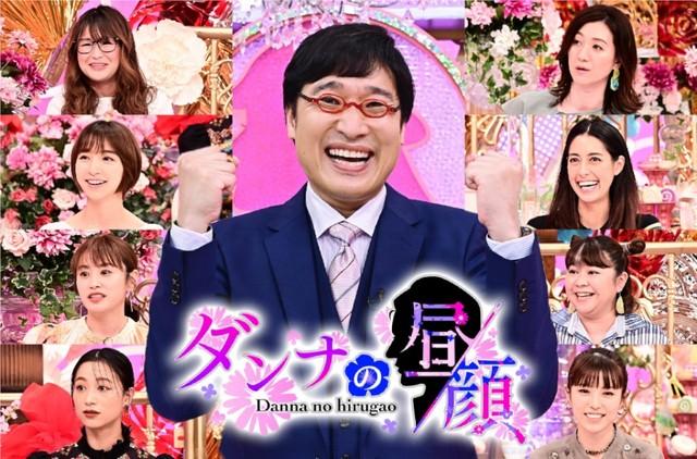 篠田麻里子が「ダンナの昼顔」に出演!夫に初密着!体に異変…妻に内緒で薬