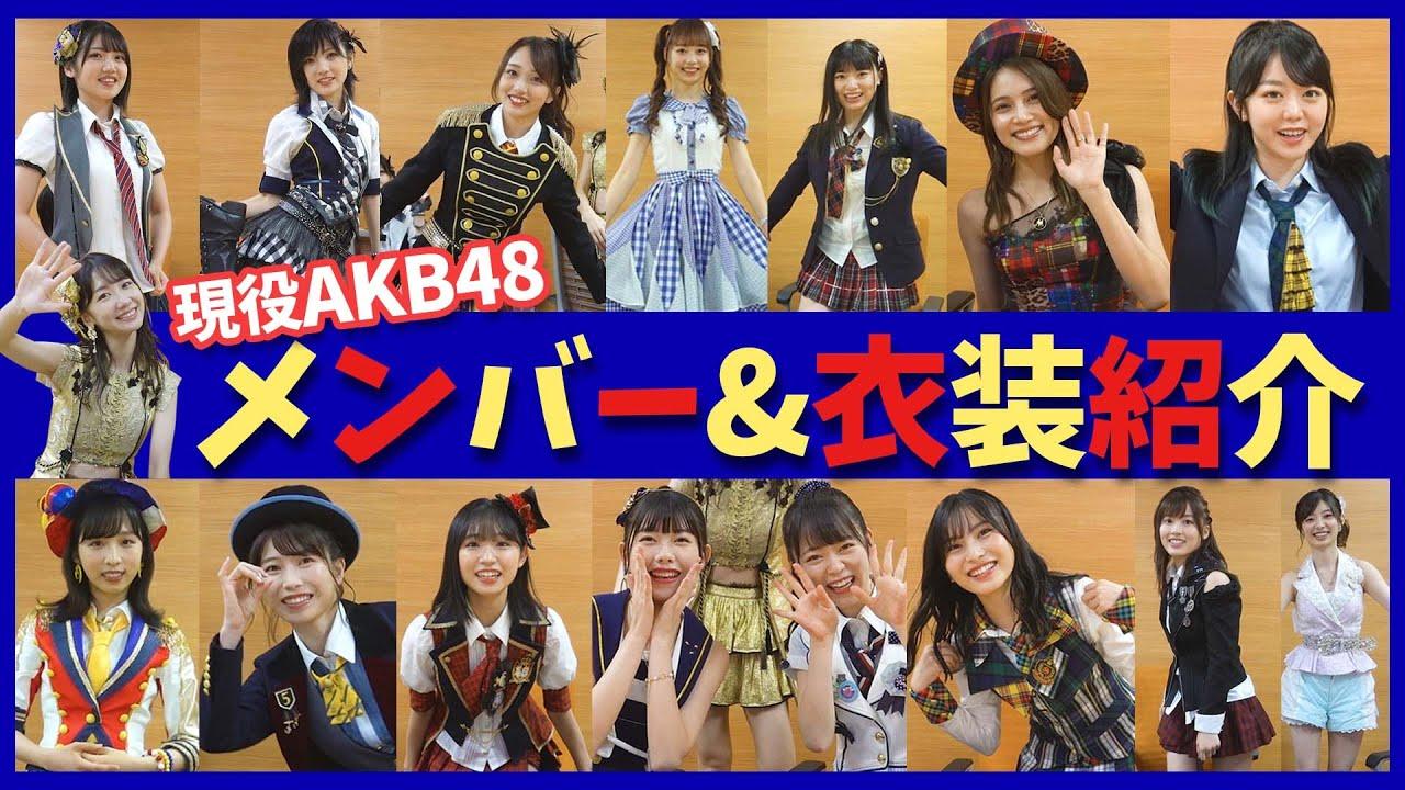 【動画】柏木由紀「今のAKB48を知ってほしいです」【切実なお願い】