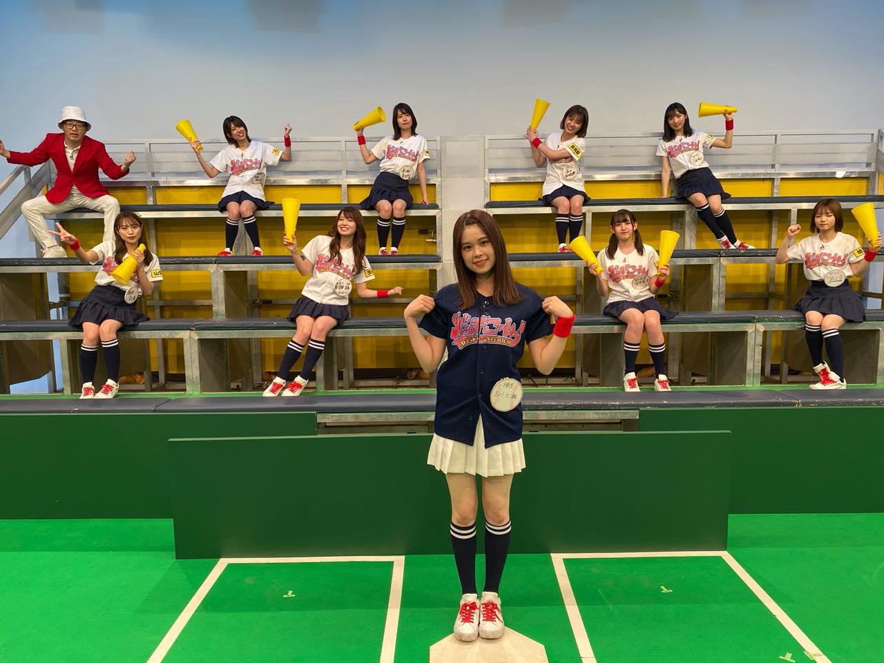 「AKB48チーム8のKANTO白書 バッチこーい!」#70:バッチバチ!おはなしバッターボックス!