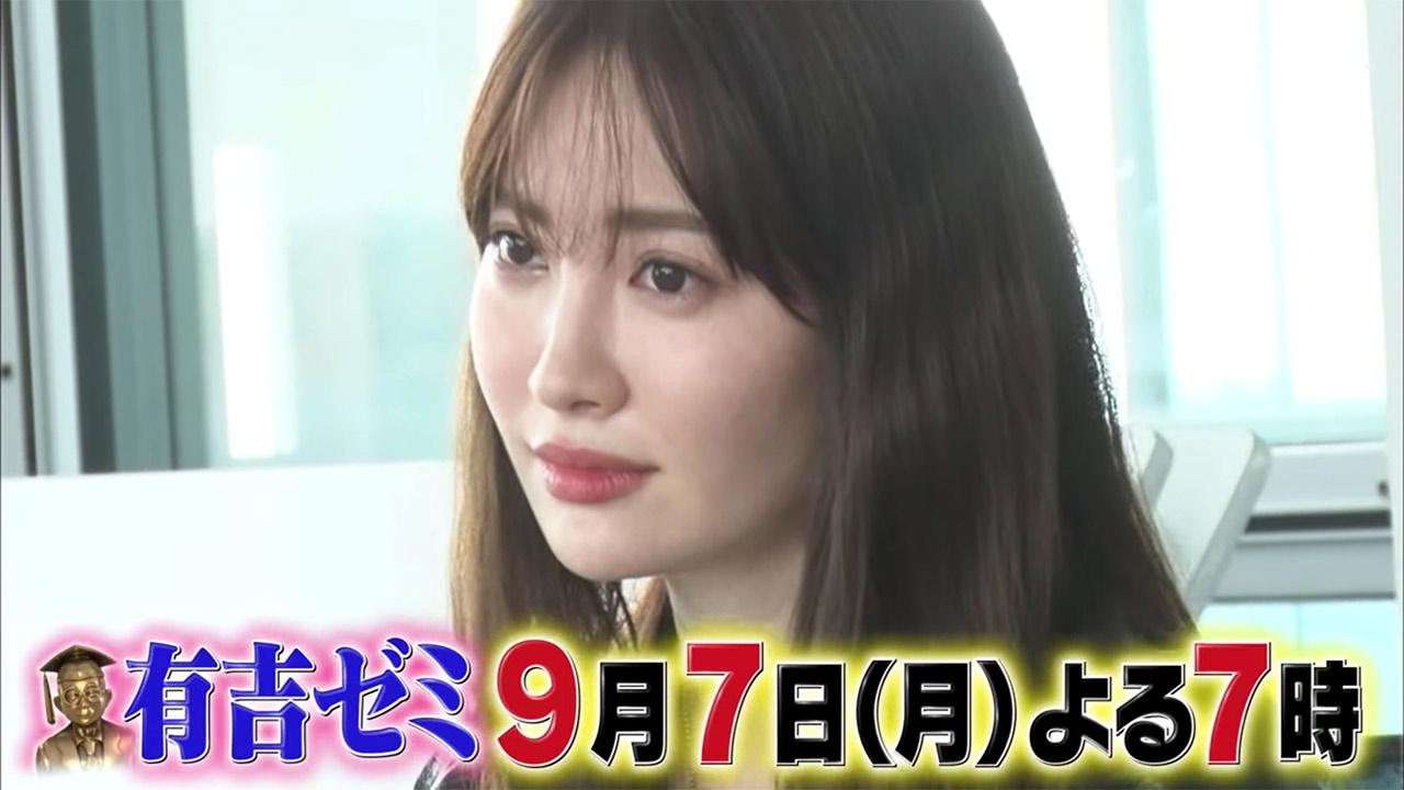 小嶋陽菜が「有吉ゼミ」に出演!納言安部が憧れのこじはるに人生初告白!