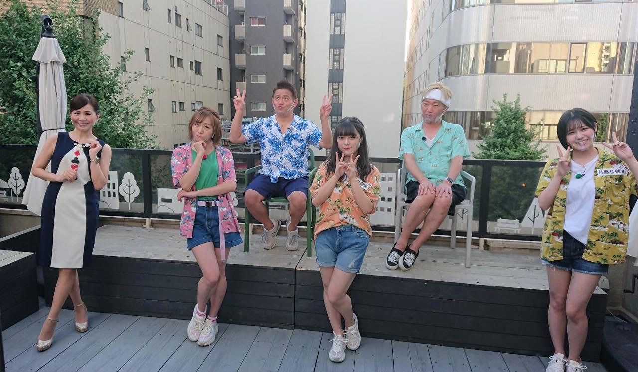 「SKE48のバズらせます!!」あざとカワイイ選手権でバズらせます!!【東海テレビ】