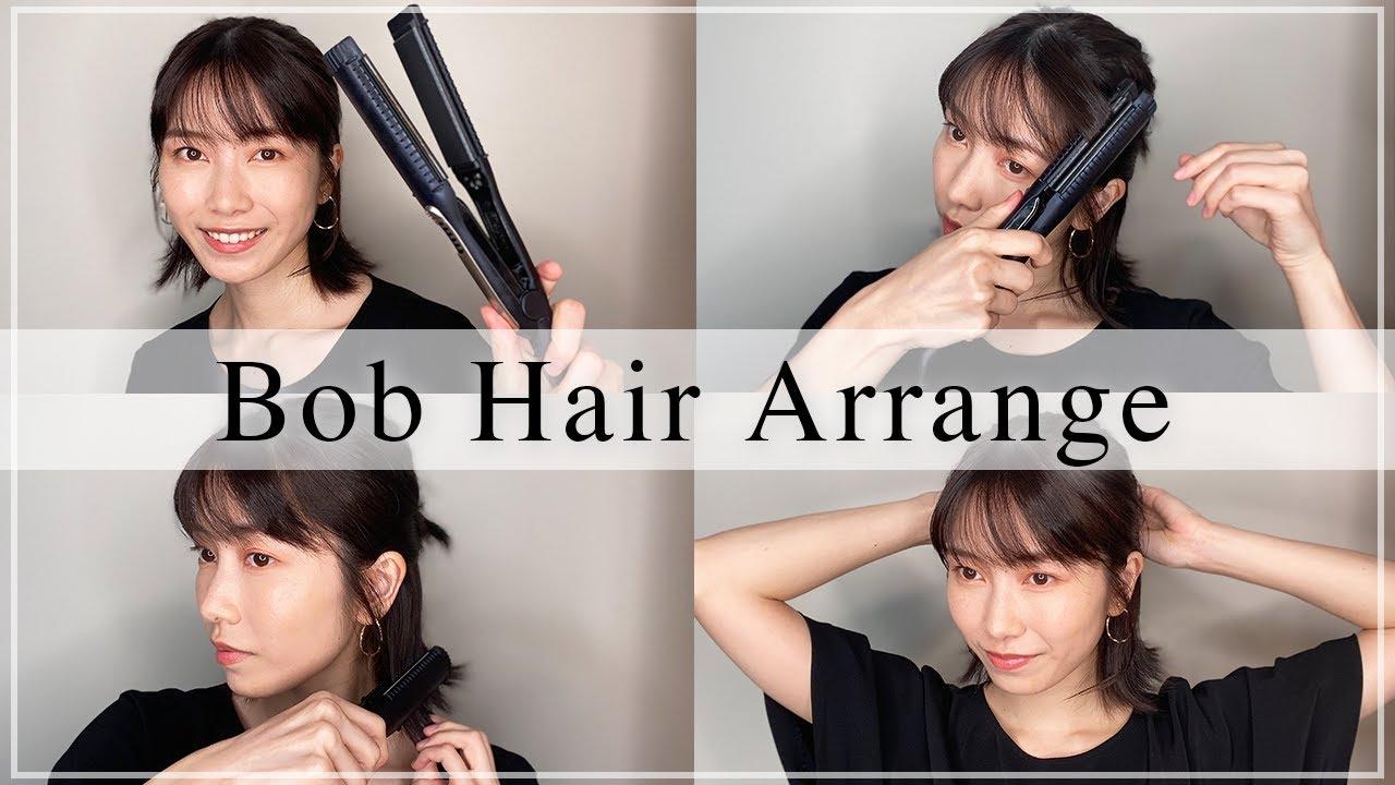【動画】AKB48 横山由依のハーフアップお団子ヘアアレンジ【超簡単】