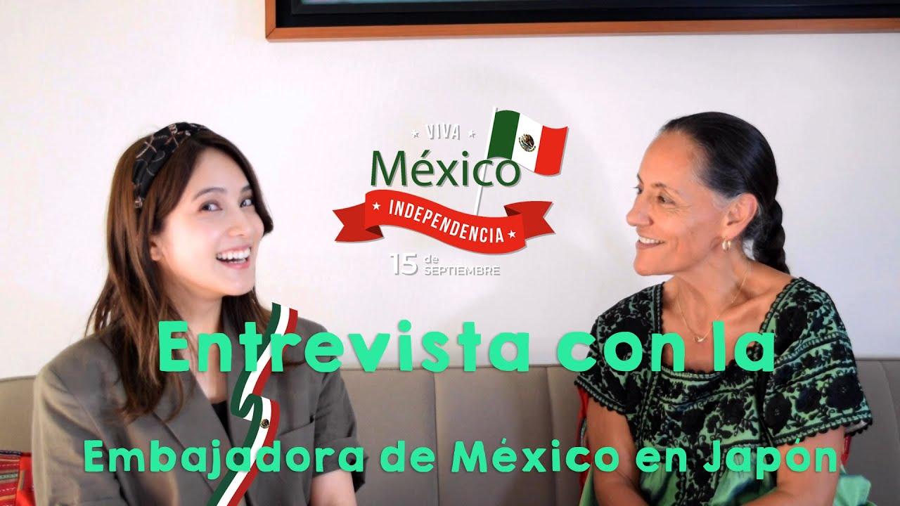 【動画】AKB48 入山杏奈「Entrevista con la Embajadora de México en Japón」