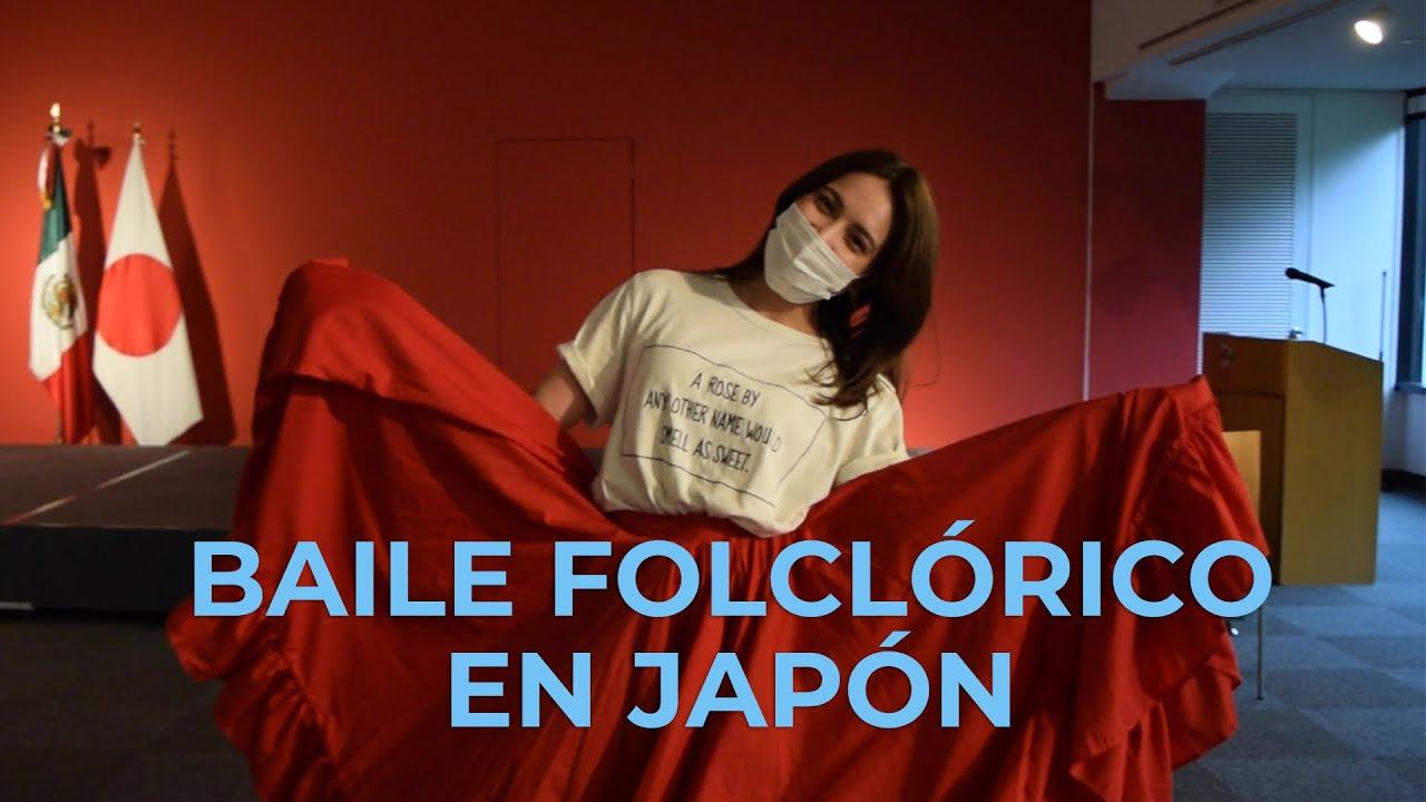 【動画】AKB48 入山杏奈「BAILE FOLCLÓRICO EN JAPÓN」