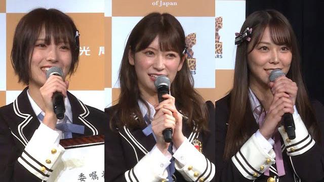 【動画】NMB48、「大阪観光スペシャルサポーター」に就任【JIJIPRESS】
