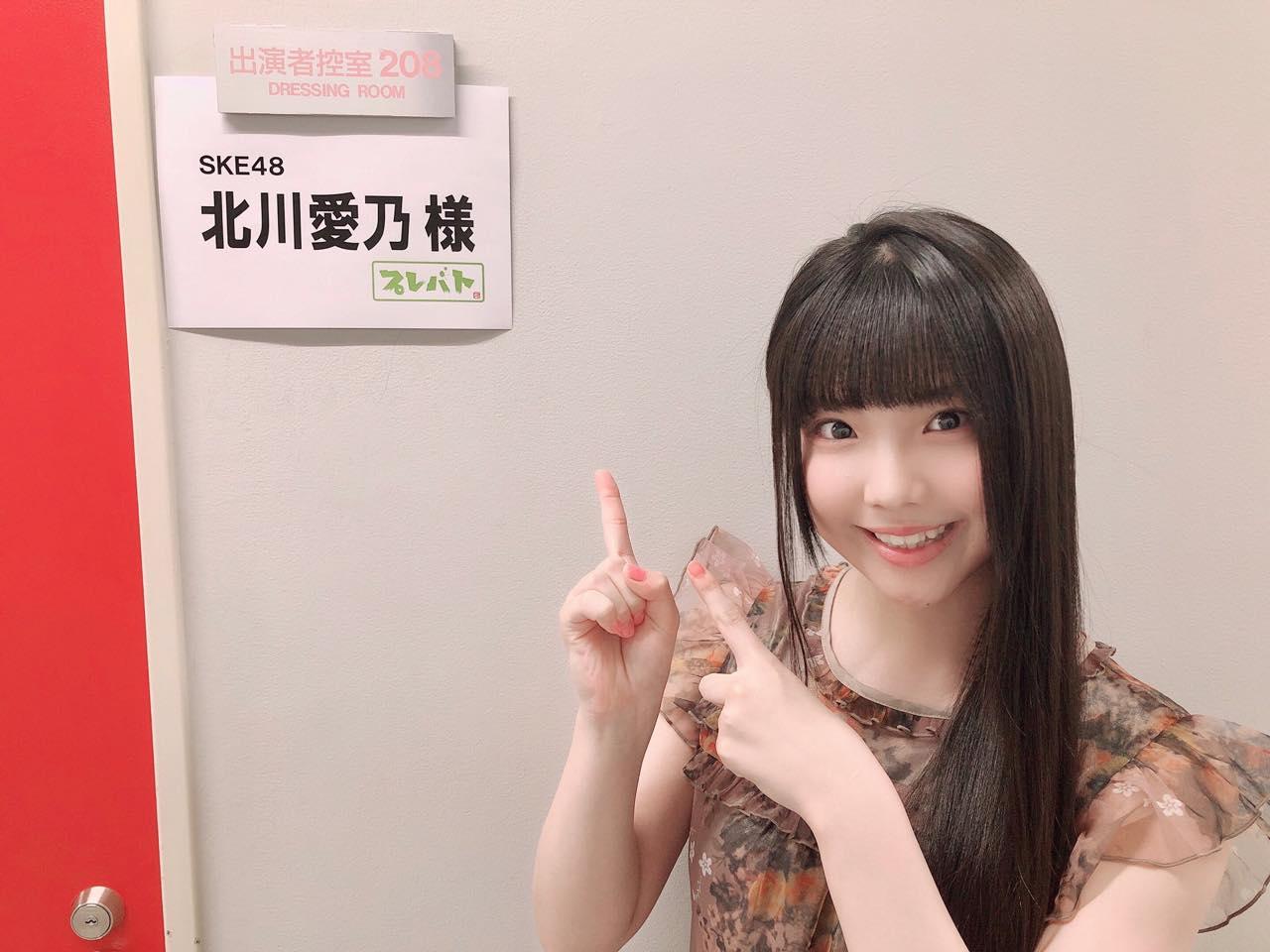 SKE48 北川愛乃が「プレバト!! 3時間SP」に出演!スプレーアートに挑戦!