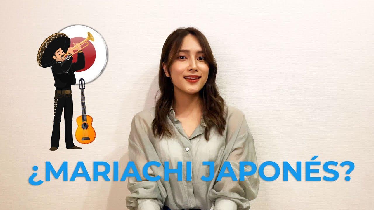 【動画】AKB48 入山杏奈「¿MARIACHI JAPONÉS?」