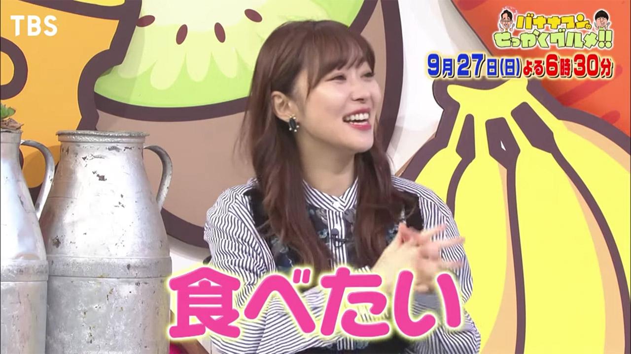 指原莉乃・野呂佳代が「バナナマンのせっかくグルメ!」に出演!