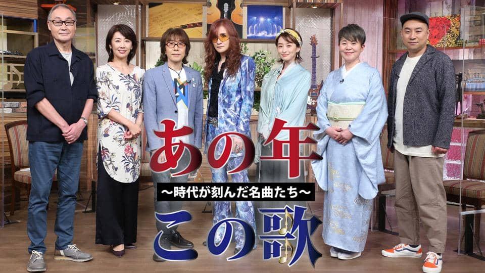 「あの年この歌~時代が刻んだ名曲たち~3時間SP」AKB48の映像も登場!