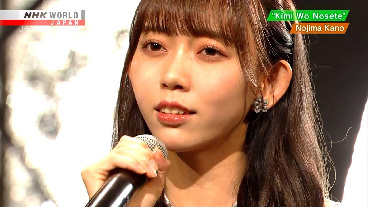 SKE48 野島樺乃が「J-MELO」に出演!天空の城ラピュタ「君をのせて」を披露!【NHK BSプレミアム】