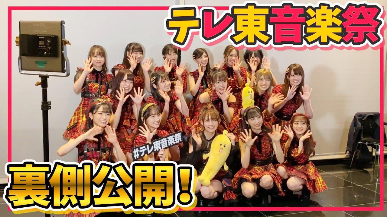 【動画】AKB48 柏木由紀「憧れのあの方と奇跡のコラボ!!!」【テレ東音楽祭】