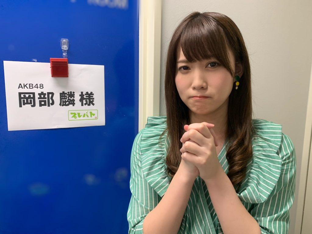 AKB48 岡部麟が「プレバト!!」に出演!消しゴムはんこに挑戦!
