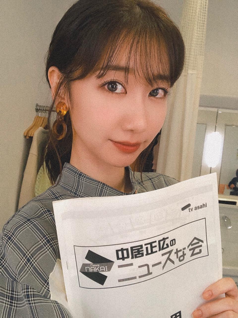 AKB48 柏木由紀が「中居正広のニュースな会」に出演!