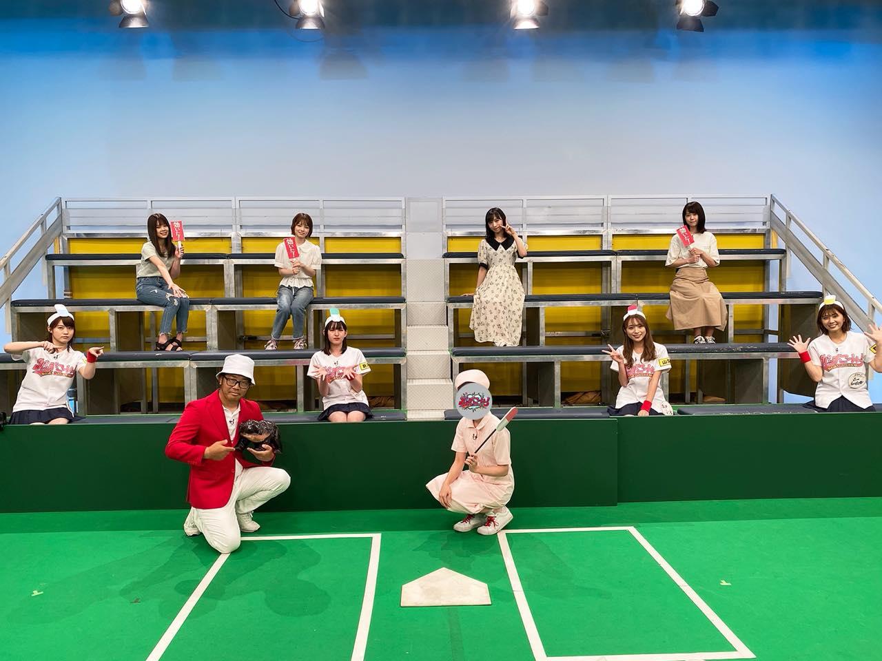 「AKB48チーム8のKANTO白書 バッチこーい!」#73:バッチバチ!お久しぶりのファン観覧企画