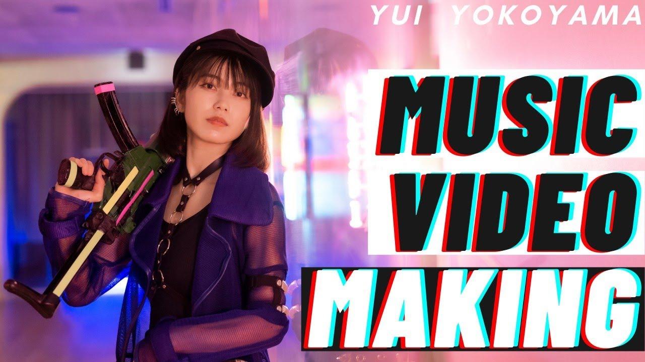 【動画】AKB48 横山由依、XIIX「Halloween Knight」MVメイキング 撮影の裏側を公開【密着】