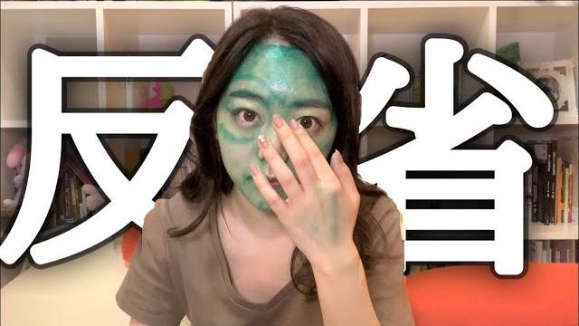 【動画】AKB48 峯岸みなみ「ここ最近で一番緊張した夜のお話」【まっちゃんねる】