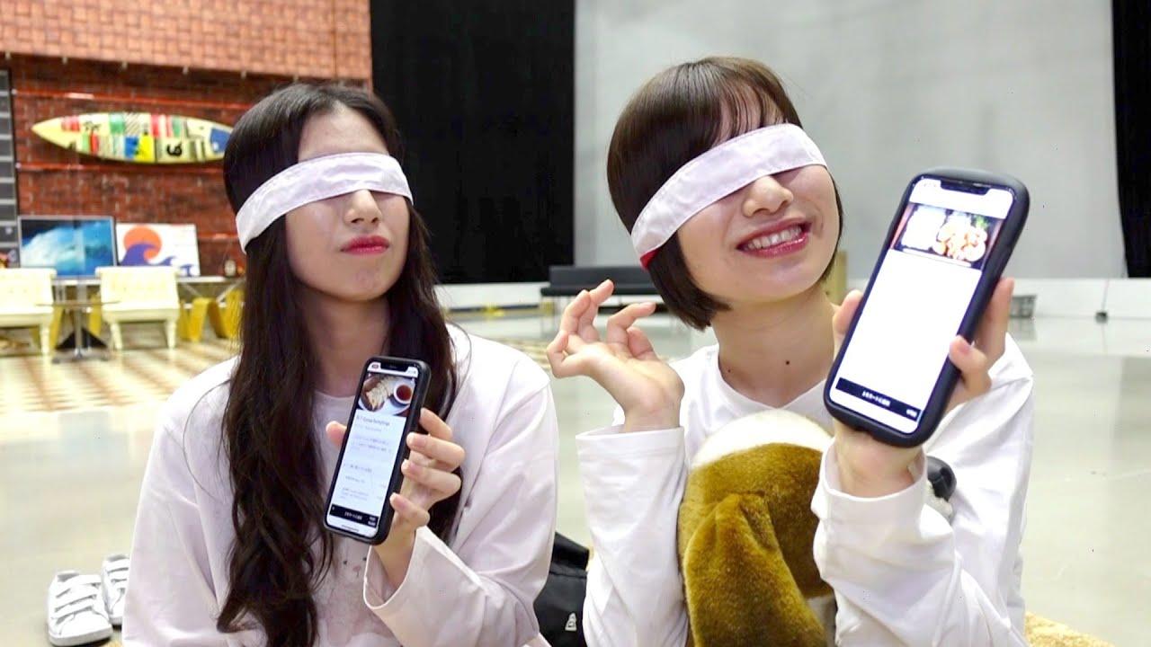 【動画】SKE48 青木詩織×荒井優希「目隠しUber Eatsで早食い対決」【おしゆき】