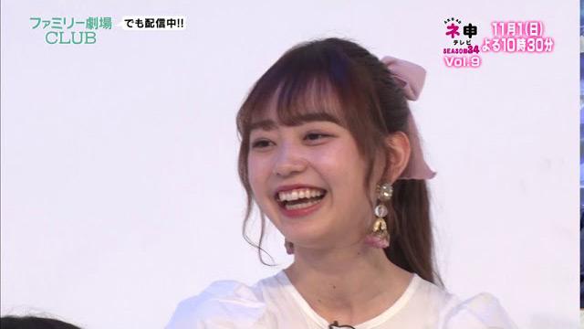 【予告動画】「AKB48 ネ申テレビ シーズン34」Vol.9:寝ても覚めても ゆきりん選手権 後編