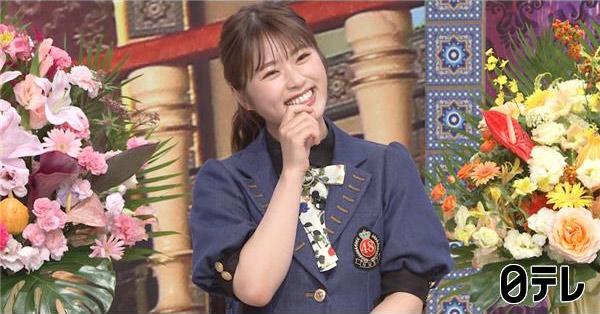 NMB48 渋谷凪咲が「踊る!さんま御殿!!」に出演!細かすぎて面倒な人VS大雑把でズボラな人!
