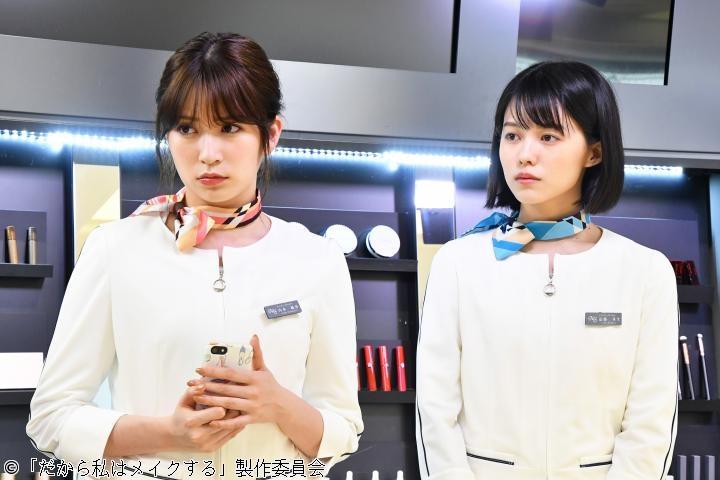 NMB48 吉田朱里出演、ドラマパラビ「だから私はメイクする」第4話放送!