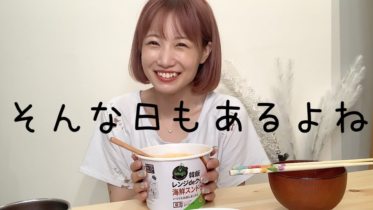 【動画】朝長美桜「わたしの最近、好きなご飯☺️」【みおくっきんぐ】