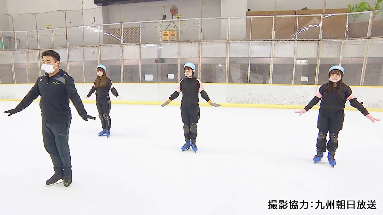 「HKT青春体育部!」#57:松岡菜摘・神志那結衣・武田智加がアイススケートに挑戦!