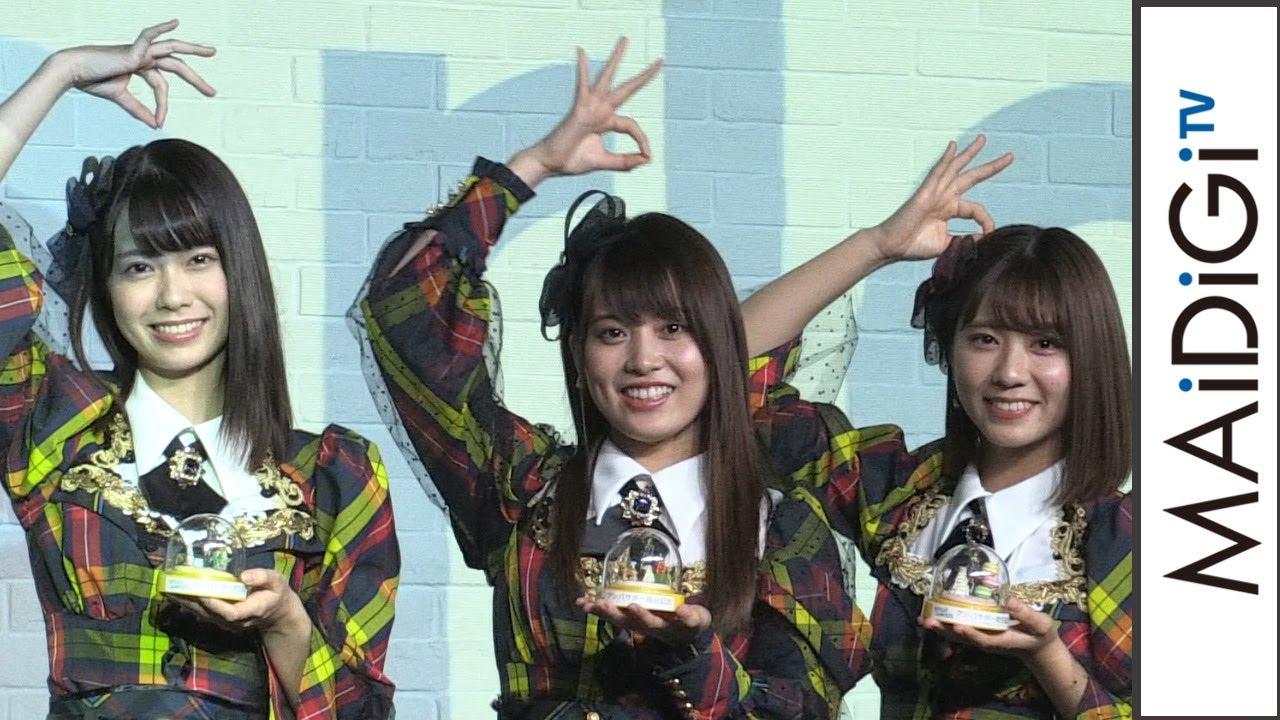【動画】AKB48 岡部麟、小田えりな、清水麻璃亜とミニチュアテーマパークのアンバサダー就任「テンション上がってます!」【MAiDiGiTV】