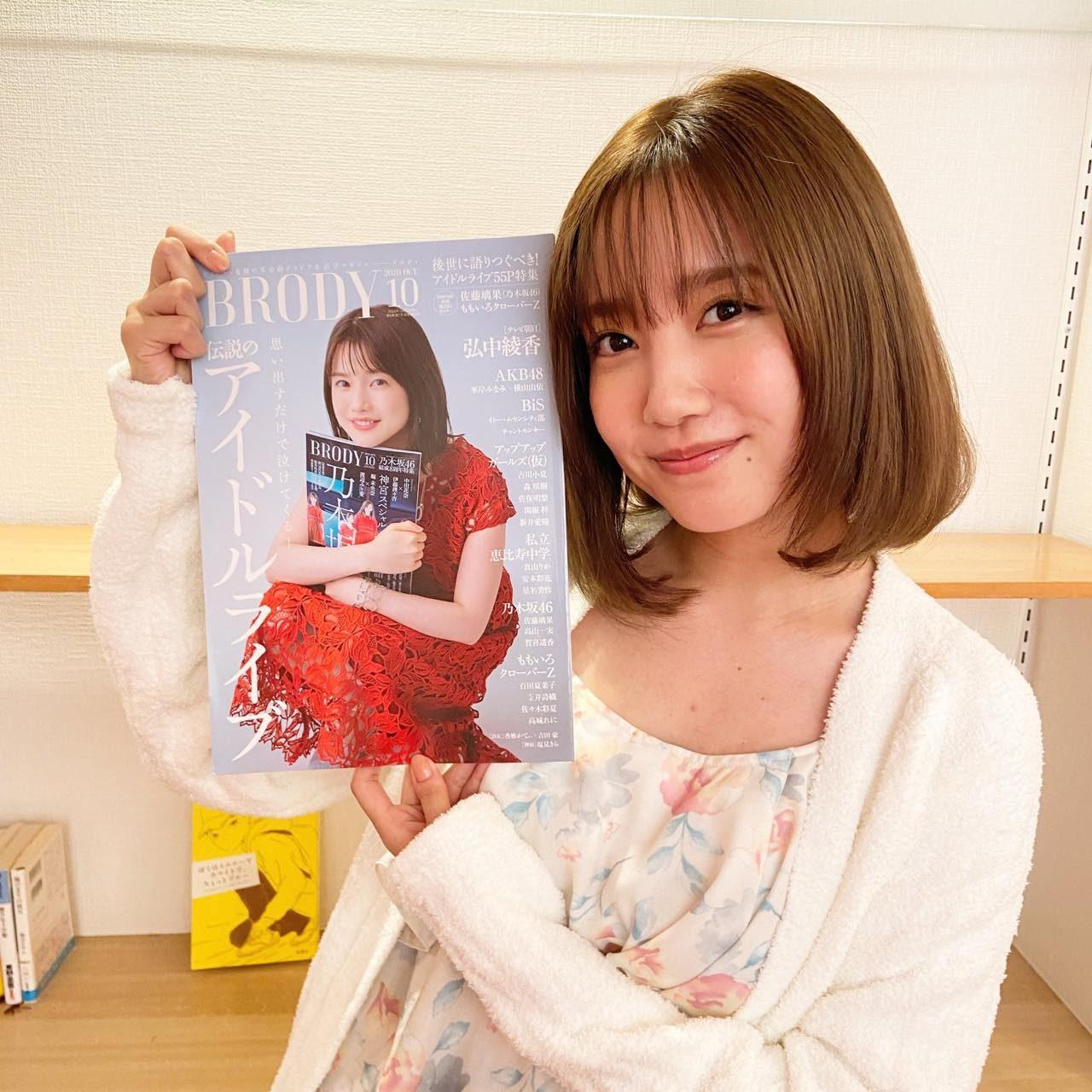 AKB48 加藤玲奈が「あざとくて何が悪いの?」に弘中綾香役で出演!