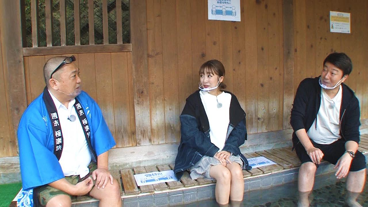 高橋みなみが「週末極楽旅」に出演!極楽とんぼと東京の秘境・奥多摩へ!【BS日テレ】