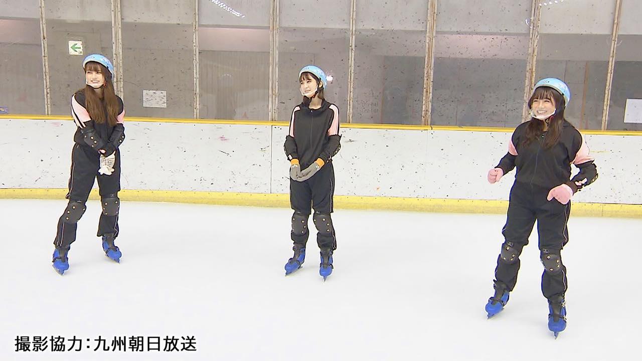 「HKT青春体育部!」#58:松岡菜摘・神志那結衣・武田智加がアイススケートに挑戦!後半