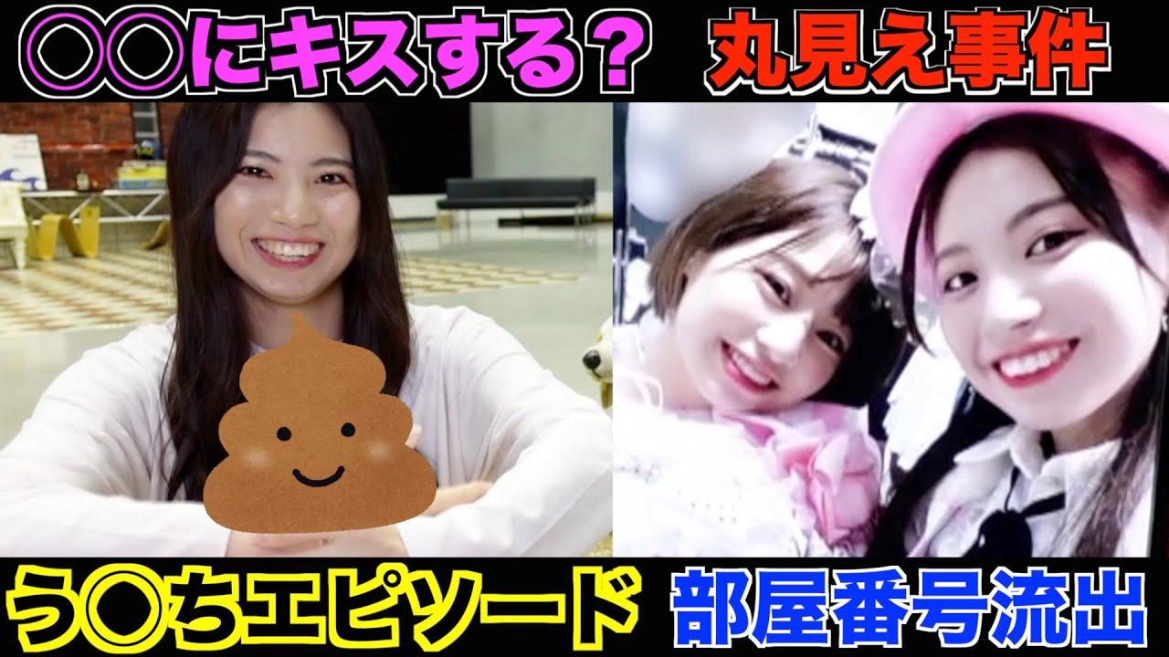 【動画】SKE48 青木詩織×荒井優希「アイドルが部屋番号と丸見え写真を晒してしまいました」【100の質問】